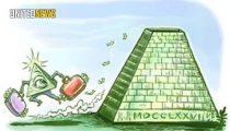 CENTRALE BANK VAN SURINAME WAARSCHUWT TEGEN BEDENKELIJKE BELEGGINGEN(PIRAMIDESPELEN)
