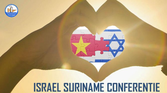ISRAEL-SURINAME TECHNOLOGY AND INVESTMENT CONFERENCE 2017