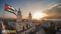 SANTIAGO DE CUBA: STAD VAN REVOLUTIE EN BACARDI