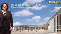 VERSCHIL HANDELSBALANS SURINAME-CHINA MEER DAN USD 100 MILJOEN