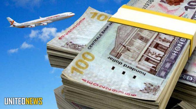 DE SURINAAMSE LUCHTVAART MAATSCHAPPIJ (SLM) START MET HET ACCEPTEREN VAN SURINAAMSE DOLLARS VOOR REIZEN VANAF PARAMARIBO.